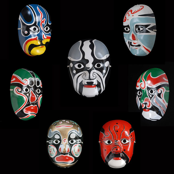 中国のお面 仮面劇 China Mask